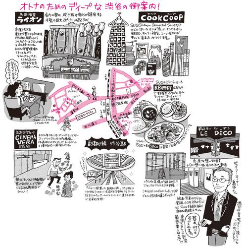 0808shibuya.jpg