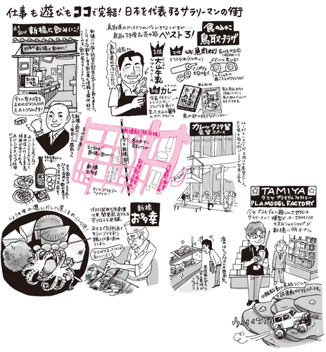 0812shimbashi.jpg